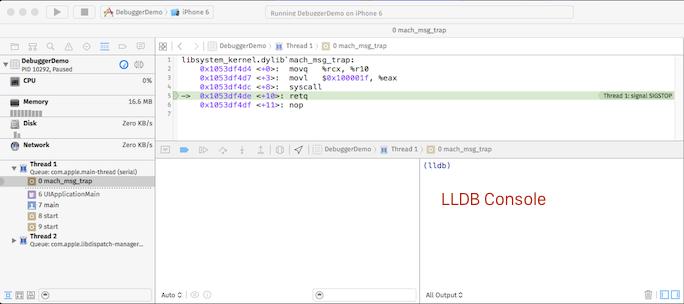 LLDB Console